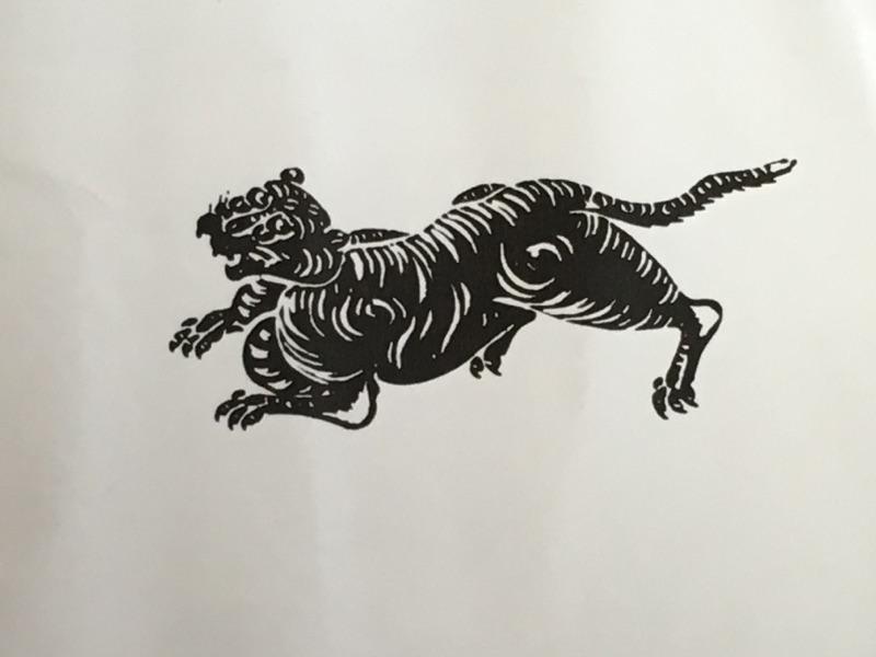 トラヤの虎