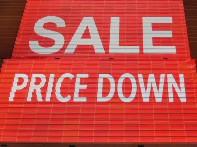 セールの文字