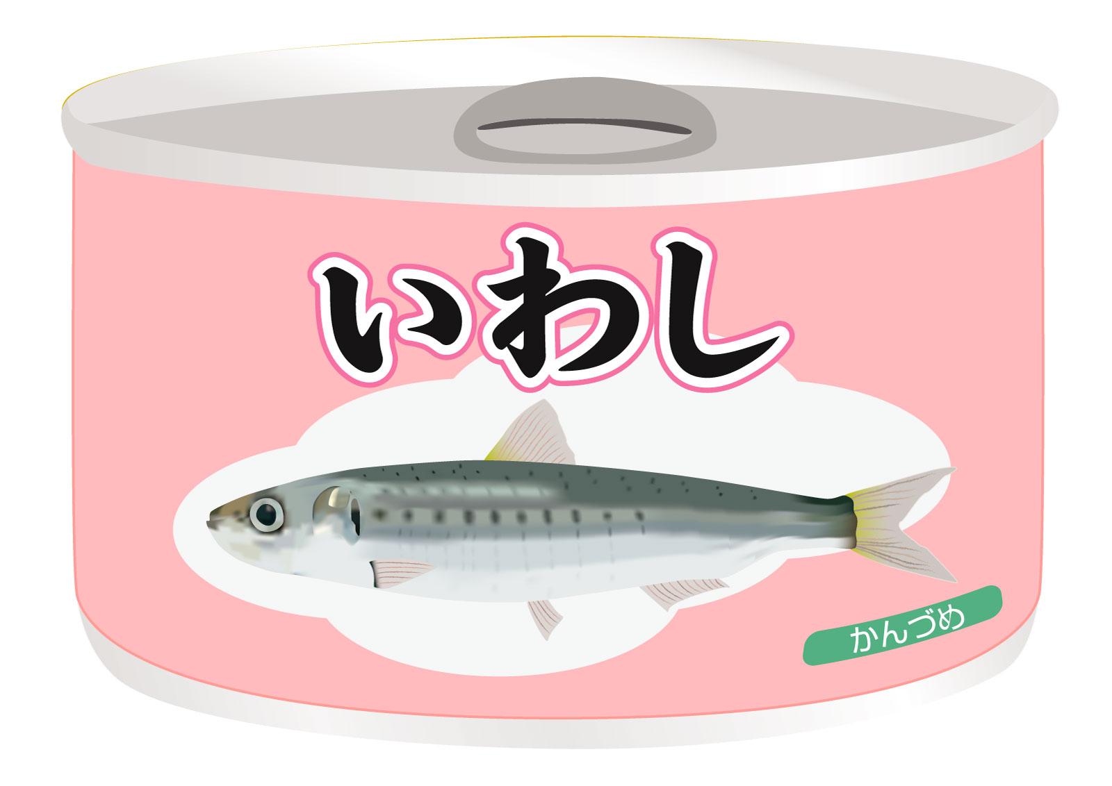 いわし缶イラスト