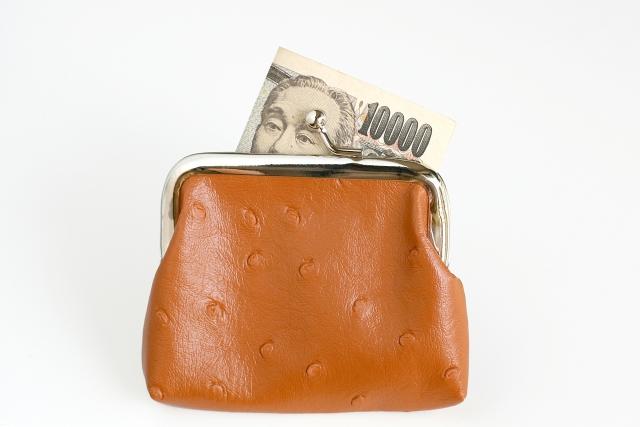 財布と一万円