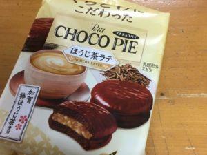 チョコパイほうじ茶ラテ
