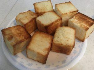 素焼きキューブトースト