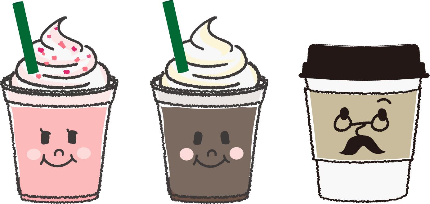 カフェ飲み物イラスト