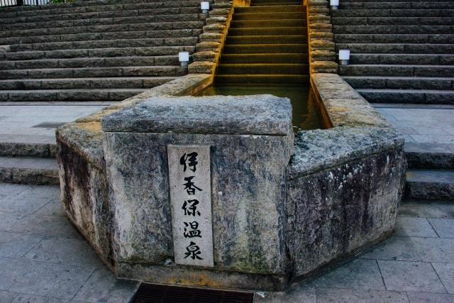 伊香保温泉階段