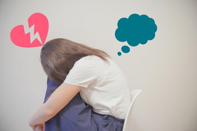 失恋した女性のイメージ
