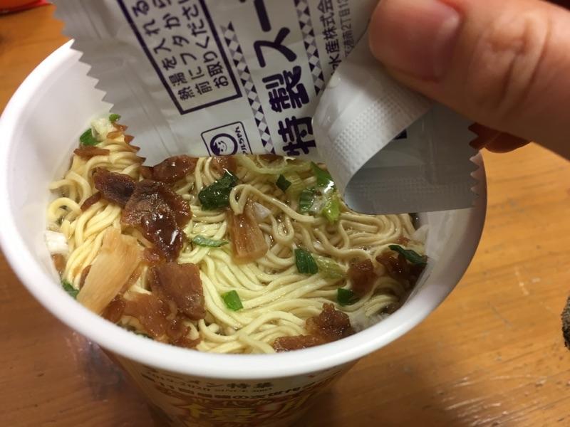 カップ麺にスープを入れる