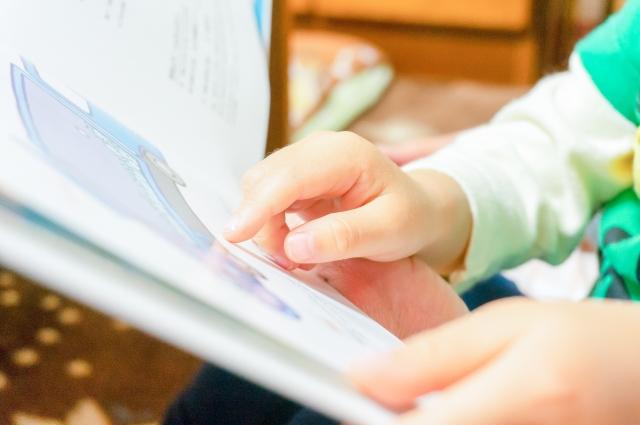 絵本を読む親子の手