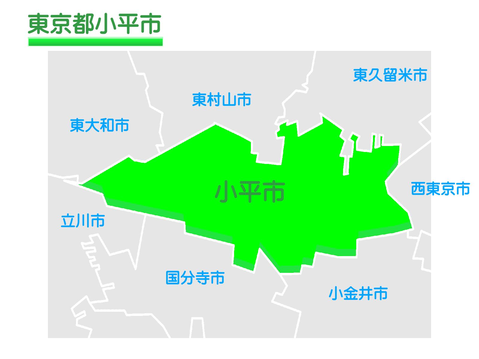 東京都小平市地図