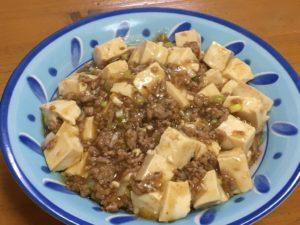 麻婆豆腐盛りつけ