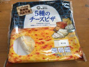 西友5種のチーズピザ