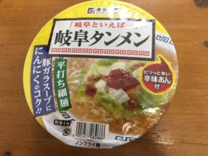 カップ麺岐阜タンメン