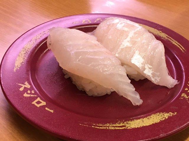 スシロー真鯛