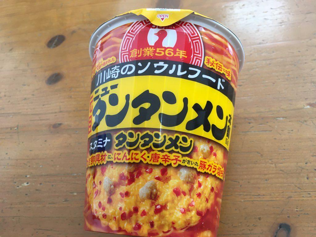 ニュータンタンメンカップ麺