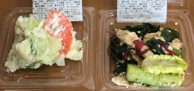ポテトサラダとチョレギサラダ