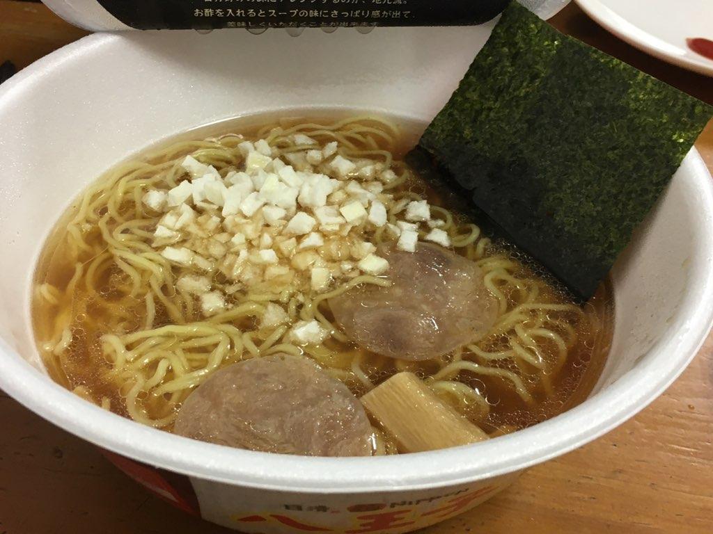 八王子カップ麺