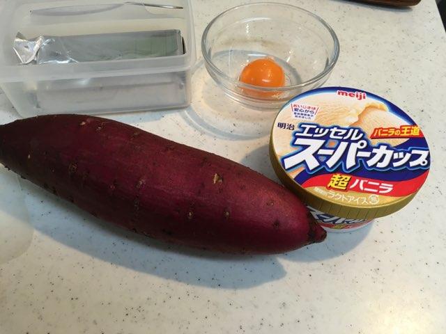 サツマイモと材料