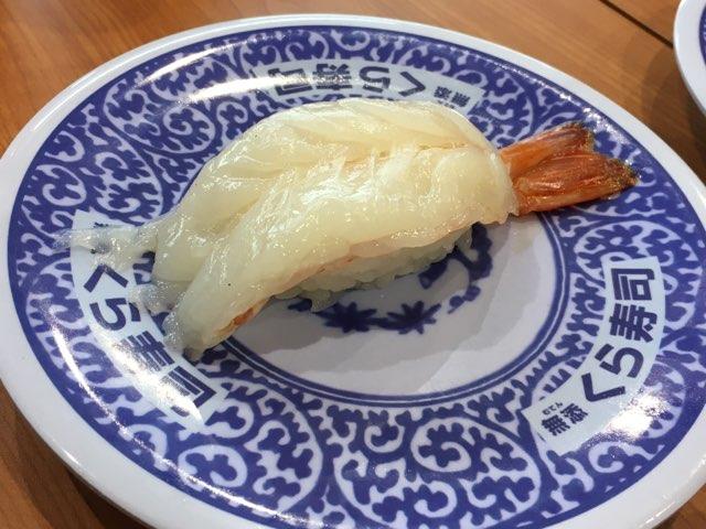 くら寿司赤えび