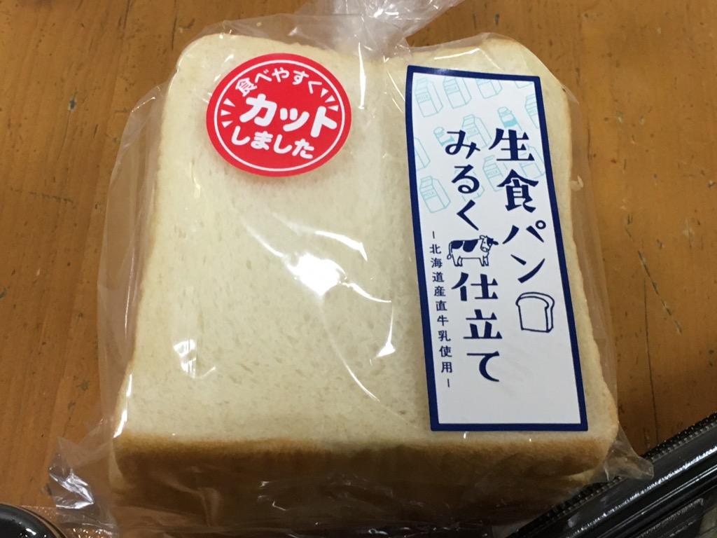 サミット生食パン