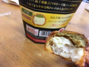 からあげクン柚子胡椒マヨ