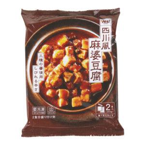 ヤオコー麻婆豆腐