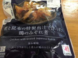 ローソン鶏のみぞれ煮