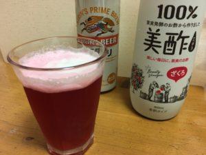 美酢ビール割