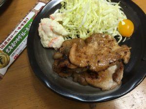 北海道味噌漬け焼き