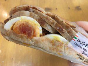 セブンのパン