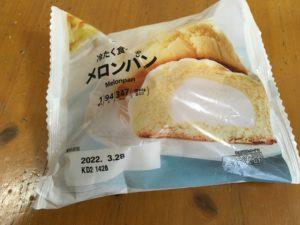 セブン冷凍メロンパン