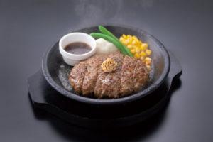 ペッパーランチ肉塊ハンバーグ