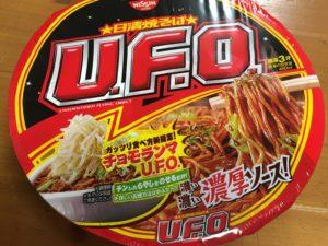 UFO焼きそば