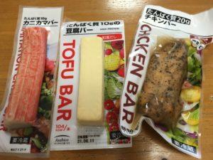 豆腐バー、カニカマナー、チキンバー