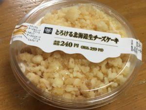 とろける北海道生チーズケーキ