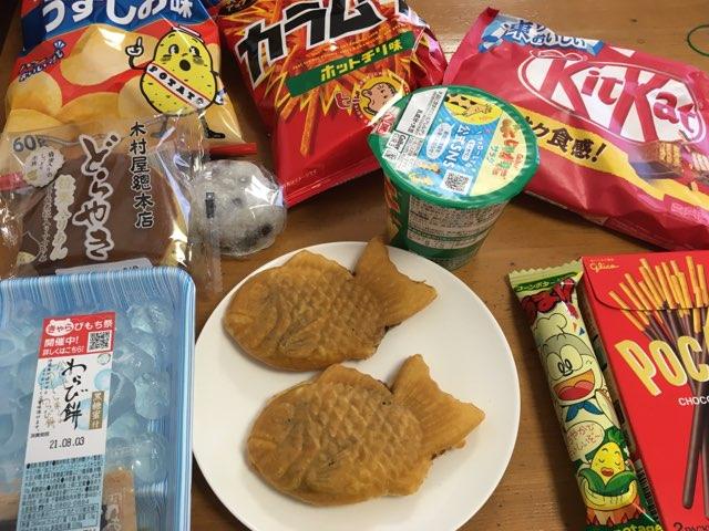 お菓子・和菓子10品