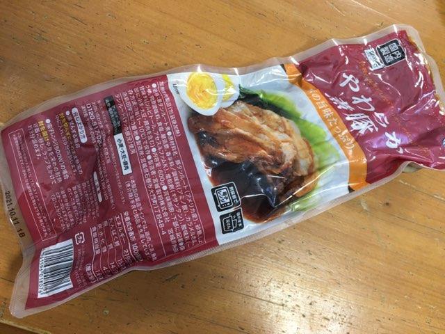 業務スーパーやわらか煮豚
