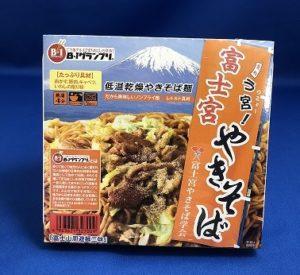 富士宮やきそばカップ麺