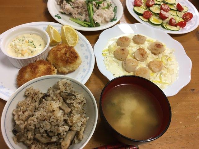 シイタケご飯の食卓