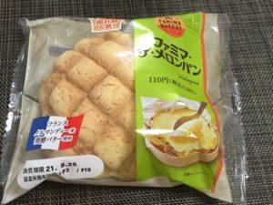 ファミマメロンパン