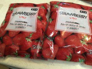 業務スーパー冷凍苺