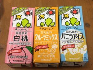 豆乳・白桃、フルーツミックス、バニラアイス