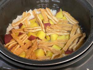 サツマイモご飯炊飯後